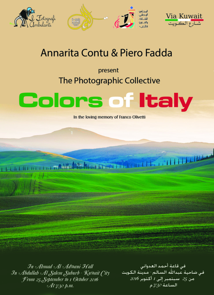 Locandina Mostra Colors Of Italy
